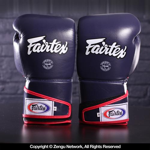 Fairtex Fairtex BGV6 Boxing Gloves with Angular Full Wrist Closure